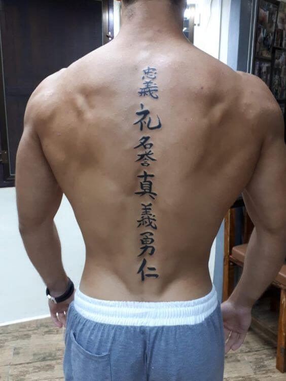 Chinese symbol tattoo back.