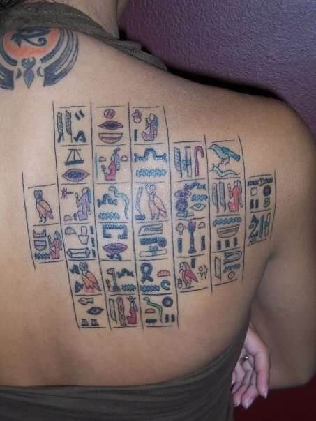 hieroglyphics tattoo egyptian back.